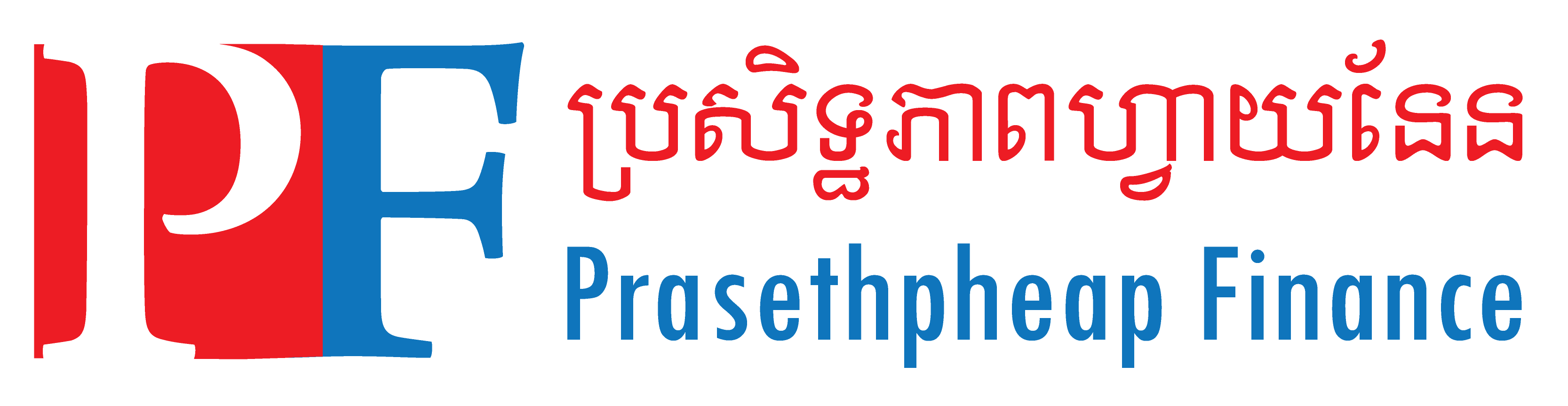 Prasethpheap Finance